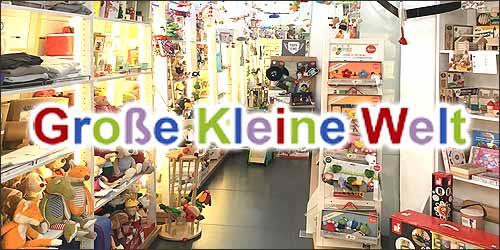 Große Kleine Welt in Hamburg