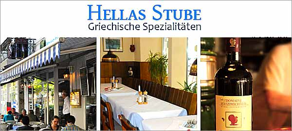 Hellas Stube in Hamburg